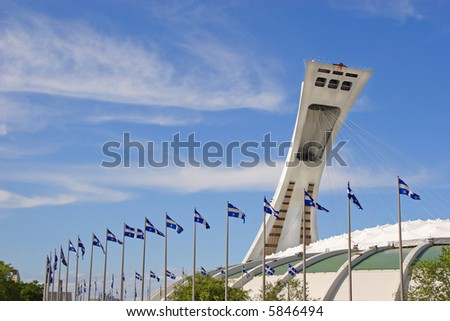 A view of the Montreal Olympic Stadium in Quebec, Canada. - stock photo