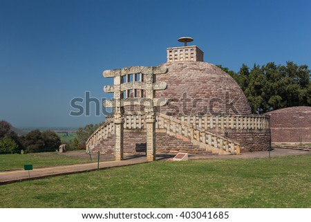 View of the sanchi temple in madhya pradesh district india unesco
