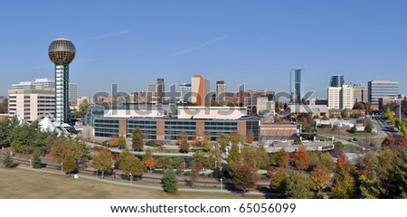 A view of the skyline of Knoxville, Tennessee. - stock photo