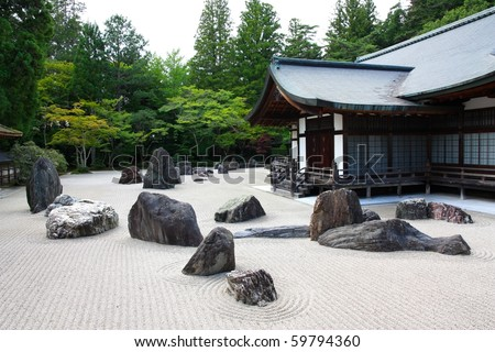 A view of the zen garden of the Kongobuji temple, Koyasan, Japan - stock photo