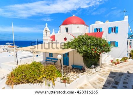 A view of typical Greek church in Mykonos town, Cyclades islands, Greece - stock photo