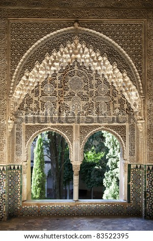A view to the courtyard through arched windows. Alhambra Palace, Granada, Andalucia, Spain. - stock photo