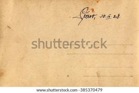 A vintage used postcard. Rich stain and paper details. Can be used as background. - stock photo