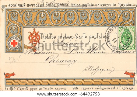 """A vintage used Russian postcard reverse side with symbol """"Red Cross"""", sent from Ukraine (Krivoy Rog) to Belgium in 1905. Can be used as background. - stock photo"""