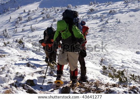 A walk in the winter in the mountains. - stock photo