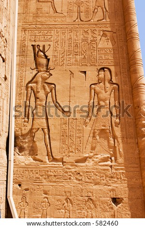 A wall carving at the Ptolemaic Dendera Temple, north of Luxor, Egypt
