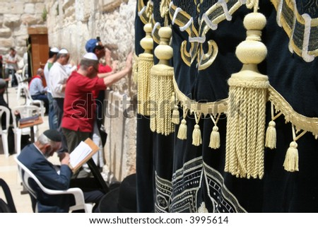 A western wall. Israel - stock photo