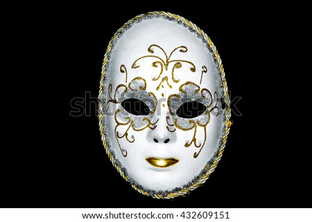 a white theatrical mask - stock photo