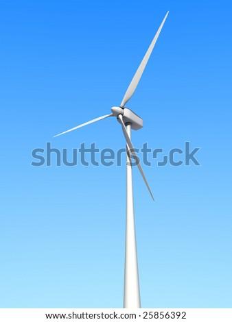 A white wind turbine against the sky - stock photo
