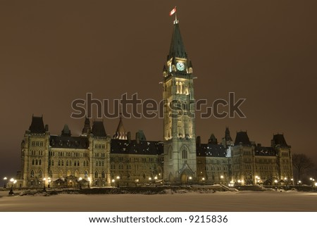 A winter night shot of the Parliament of Canada in Ottawa. - stock photo