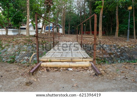 Wood Handrail Stock Images Royalty Free Images Amp Vectors