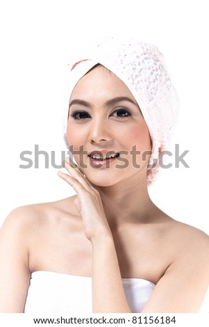 A young asian woman with beauty face - stock photo