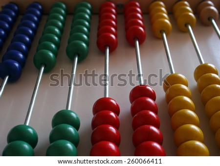 Abacus detail 1 - stock photo