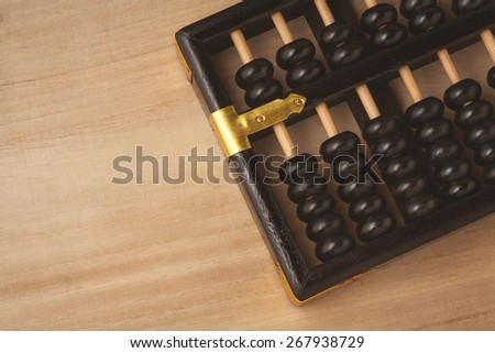 Abacus on a wooden floor