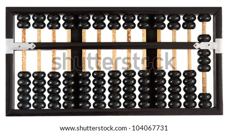 Abacus showing eight - stock photo