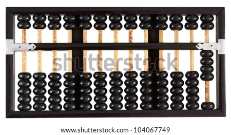 Abacus showing four - stock photo
