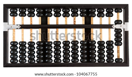 Abacus showing nine - stock photo