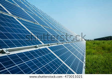 Abakan photovoltaic power station