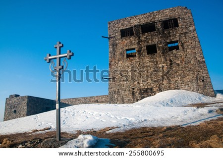 Abandoned building on the summit of a mountain. - stock photo