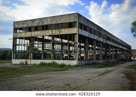Abandoned factory in Bulgaria from Communist era - stock photo