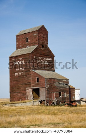 Abandoned grain elevator in the ghost town of Bents, Saskatchewan, Canada - stock photo