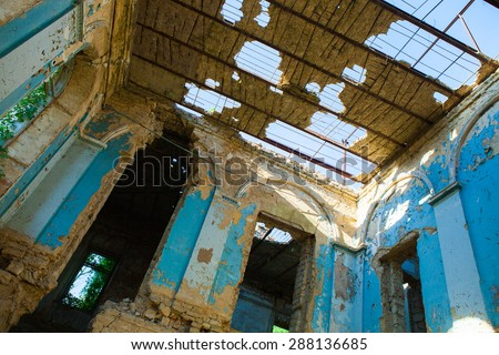 Abandoned house interior. Inside view of an abandoned house - stock photo