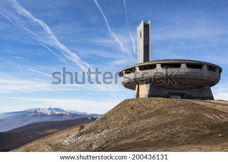 Abandoned house on the mountain of the Communist Party of Bulgaria, Bulgarian mountains - stock photo