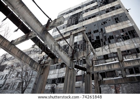 Abandoned Industrial building - stock photo