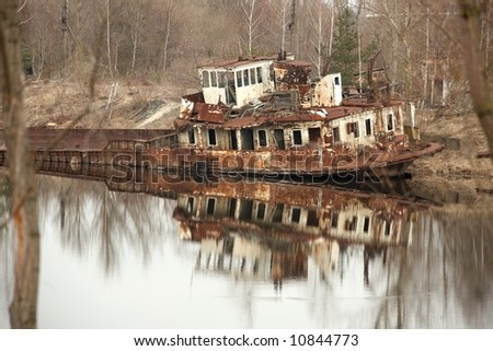 abandoned port in Chernobyl - stock photo