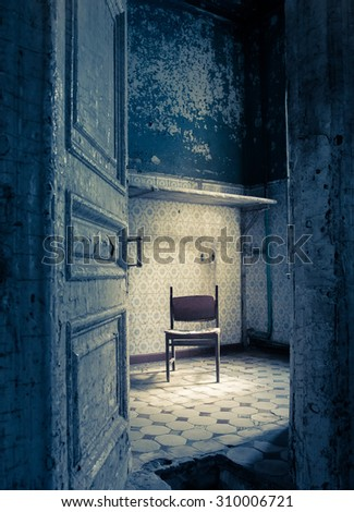Abandoned room in old shabby house - stock photo