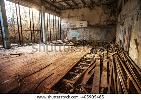 Abandoned school play ground in Chernobyl Ukraine