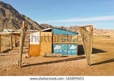 Abandoned shop in a desert near Dahab in Egypt