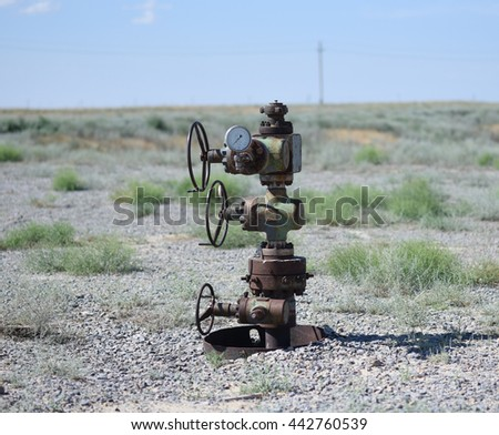 Abandoned Water Production well head
