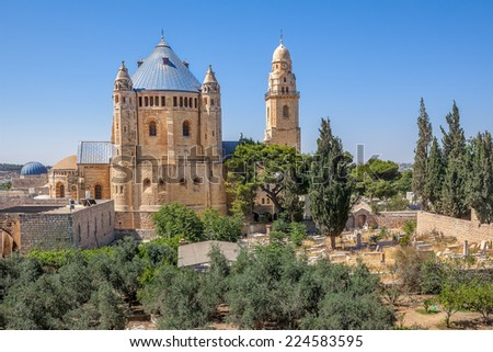 Abbey of Dormition and catholic cemetery in Old City of Jerusalem, Israel. - stock photo