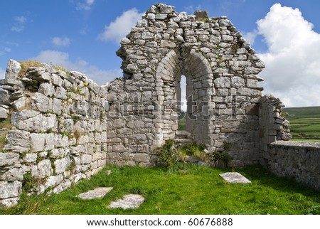 Abbey ruins in Ireland - stock photo