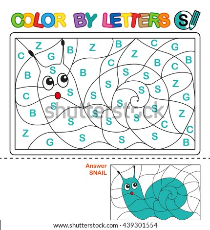 Abc Coloring Book Kids Color By Stock Illustration 439301554 ...