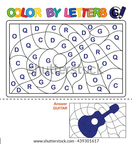 ABC Learn Guitar (Guitarsite)