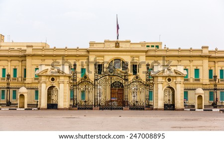Abdeen Palace, a residence of the President of Egypt - Cairo - stock photo