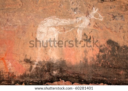 Aboriginal rock art (Kangaroo) at Nourlangie, Kakadu National Park, Northern Territory, Australia - stock photo