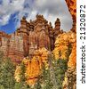 Abrupt breakage in Bryce canyon in state of Utah in the USA - stock photo
