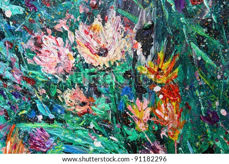 Abstract acrylic background with bright multicolor splashes - stock photo