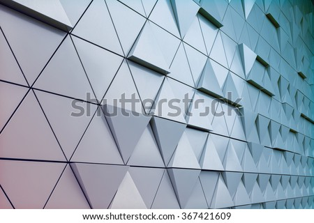 Abstract architectural detail - stock photo