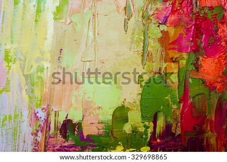 Abstract art  background. Oil painting on canvas. Green, white and red texture. Fragment of artwork. Spots of oil paint. Brushstrokes of paint. Modern art. Contemporary art. - stock photo