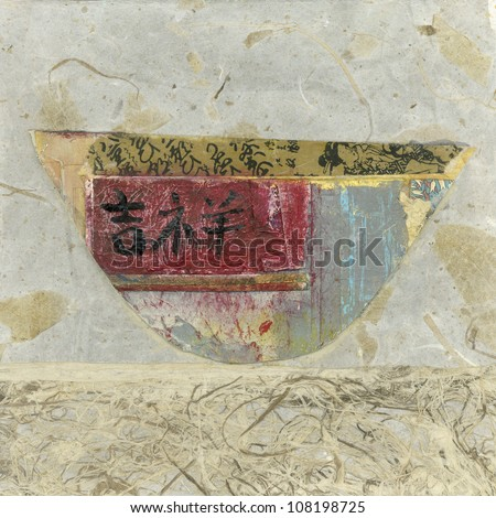 Abstract asian paper collage of a bowl with the chinese character for luck. - stock photo