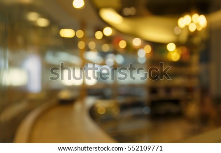 Abstract Background bokeh in Library Interior office blured, shallow depth of focus.