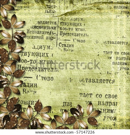 Abstract background for invitation and photo. - stock photo