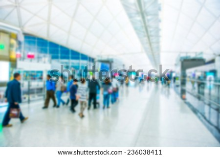 Abstract background of airport, shallow depth of focus.