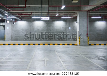 Abstract background of Indoor parking, shallow depth of focus. - stock photo