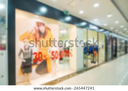 Abstract background of modern shopping mall, shallow depth of focus - stock photo