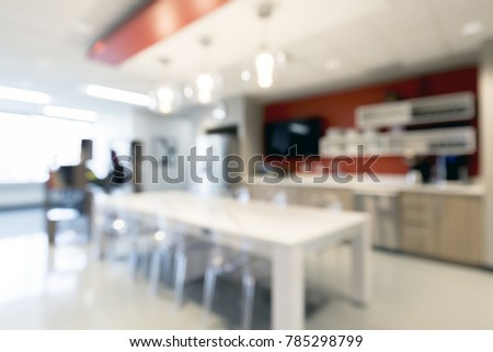 Abstract background of offices interior